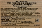 Vichy nutrilogie 1 отзывы
