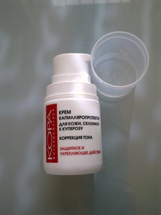 Кислоты для кожи с куперозом
