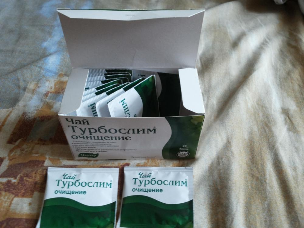 состав чая турбослим для похудения