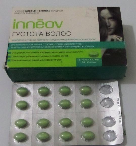 Самые эффективные таблетки для похудения, которые