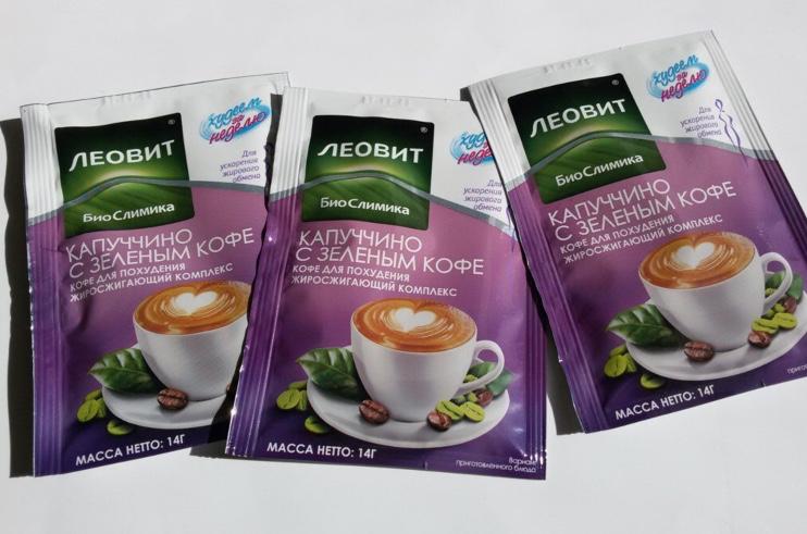 Кофе Леовит Для Похудения Жиросжигающий Комплекс Отзывы. Кофе «Худеем за неделю»