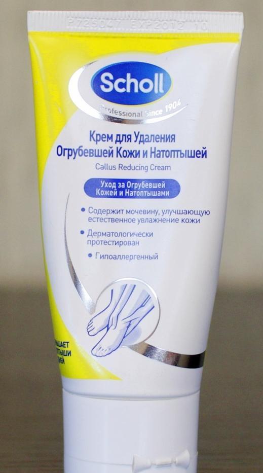Крем для ног в домашних условиях от трещин на пятках