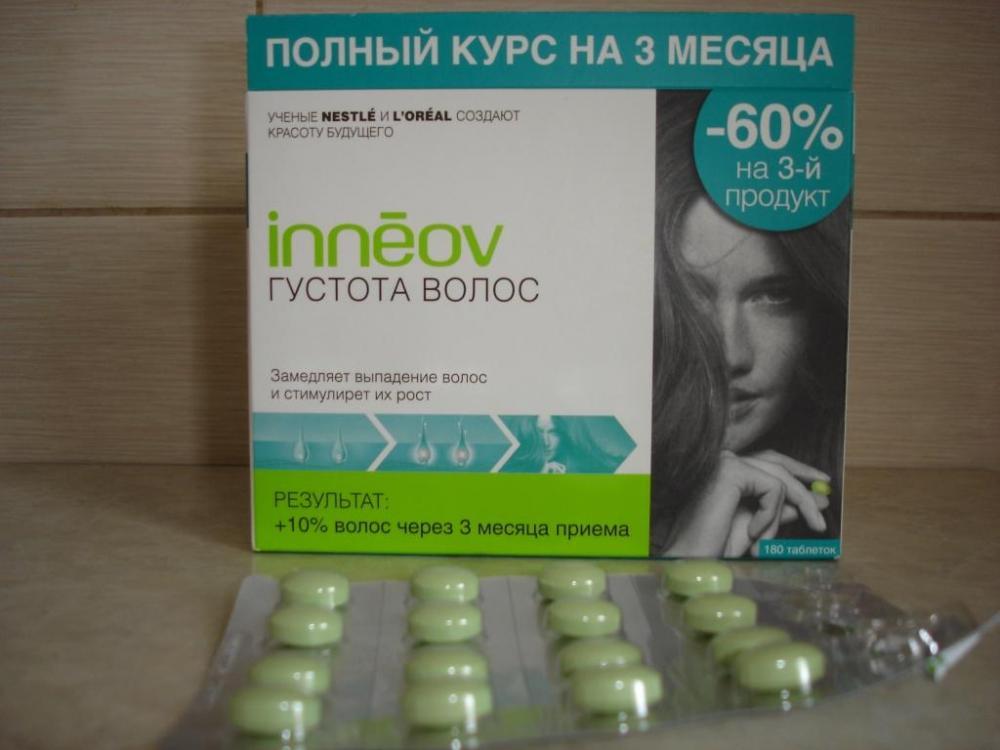 Алерана витамины от выпадения волос