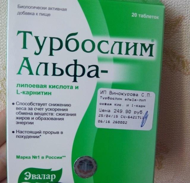 Кислота Эвалар Похудение.
