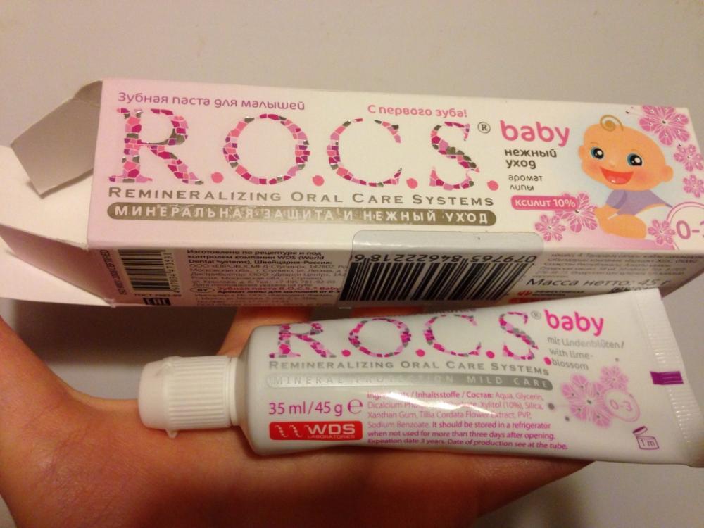 Рокс зубная паста для беременных и кормящих 71