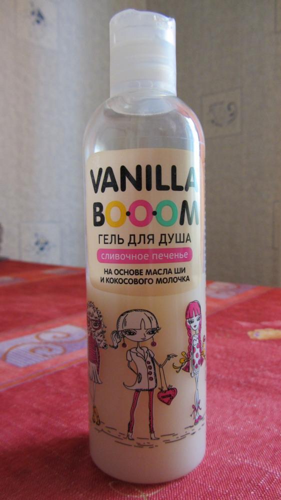 Vanilla boom косметика купить купить косметику divage в спб
