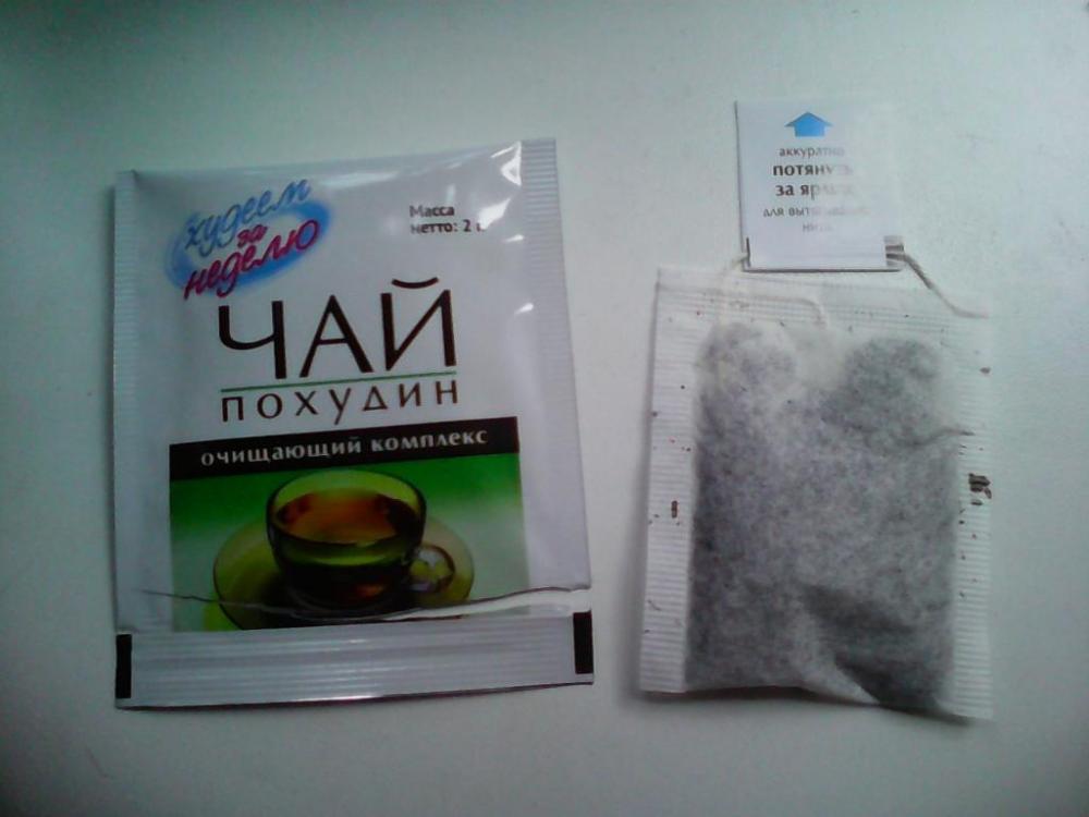 zeleniy-chay-dlya-pohudeniya-ochishayushiy-kompleks-otzivi