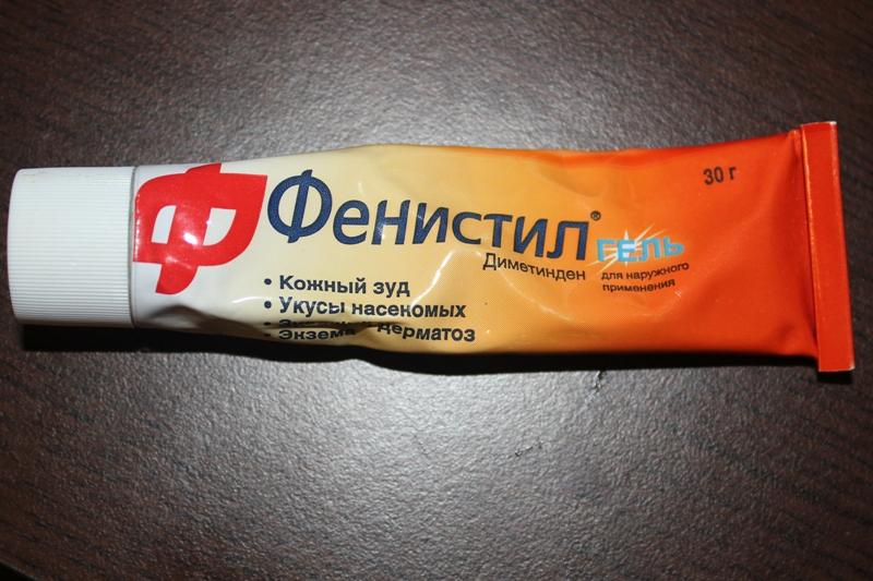 Крем гель от аллергии на коже