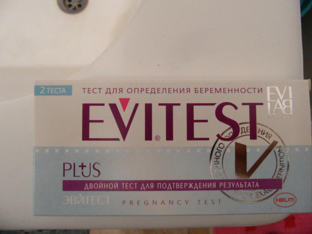 Ложную беременность тест показывает беременность
