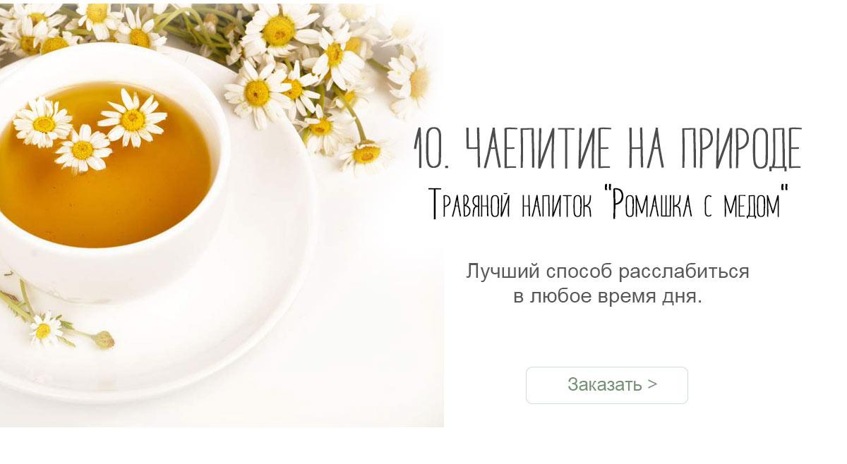 турбослим чай для похудения инструкция по применению