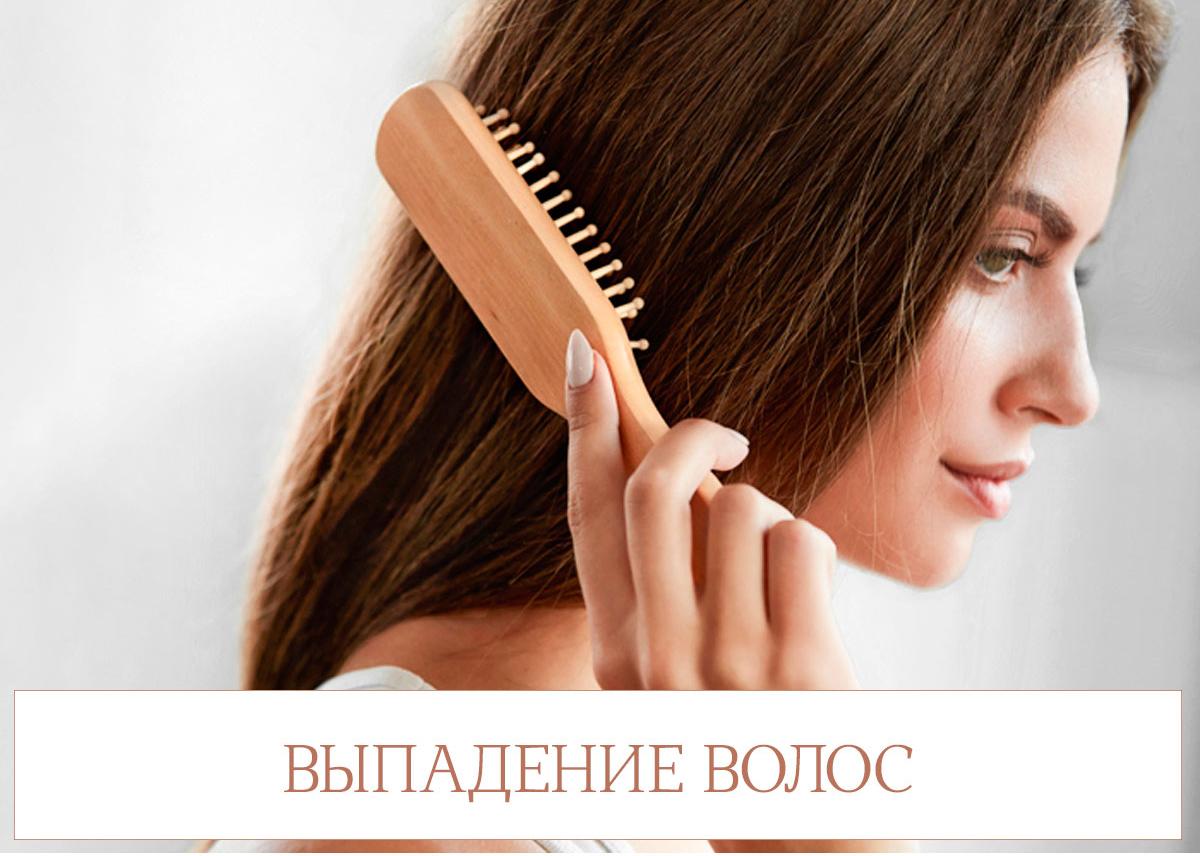 Дигидротестостерон и выпадение волос