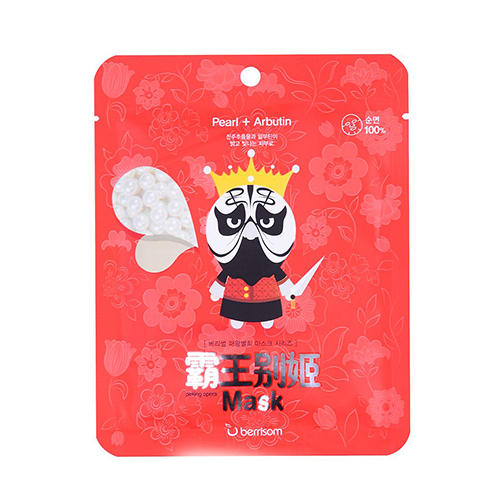 Тканевая маска для лица Peking opera mask series King 25 мл (Berrisom, Opera mask) освежающая маска д лица с арбутином и тропическими фруктами тканевая основа1шт 19мл 24шт sl 226