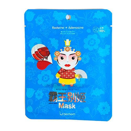 Тканевая маска для лица Peking opera mask series -Queen 25 мл (Berrisom)