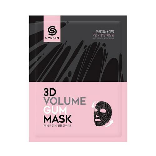 Маска для лица омолаживающая 3D Volume Gum Mask 23 мл (Berrisom, G9 Skin) база для макияжа сияющая glow flash beam shinbia 40мл berrisom g9 skin