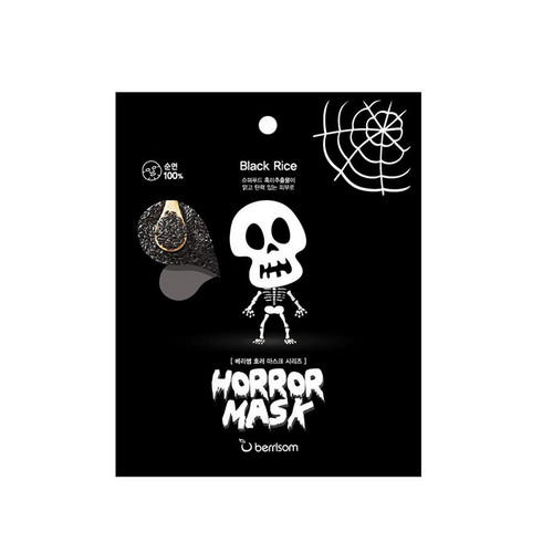Маска тканевая с экстрактом черного риса Horror mask series Skull 25 мл (Berrisom, Horror mask)