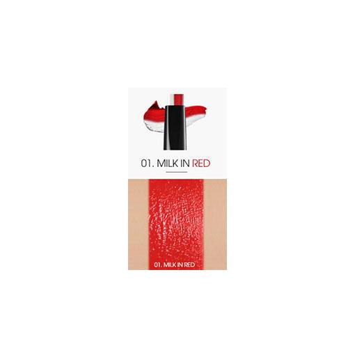 Двухцветная помада для губ 01 Milk in Red 0,8 г (For lips)