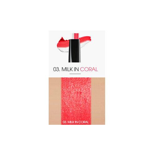 Двухцветная помада для губ 03 Milk in Coral 0,8 г (For lips)