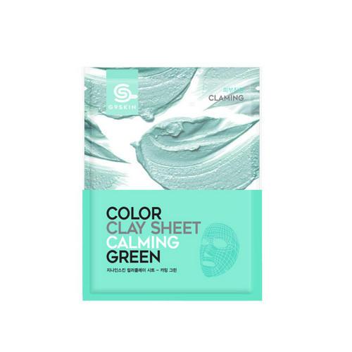 Маска для лица глиняная листовая Color clay Calming green 20 гр (Berrisom, G9 Skin) база для макияжа сияющая glow flash beam shinbia 40мл berrisom g9 skin