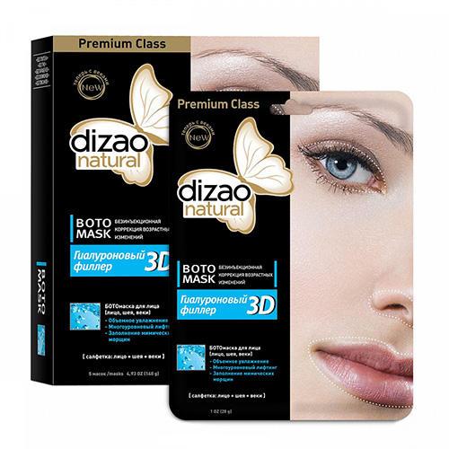 Dizao Одноэтапная БОТОмаска для лица, шеи и век 3 D гиалуроновый филлер 5 шт (Бото-маски)