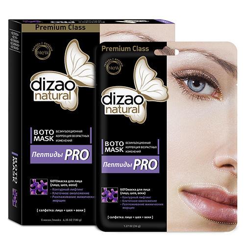 БОТОмаска для лица, шеи и век Пептиды PRO 5 шт (Dizao, Ботомаски) маска dizao бото чувственная 3d ботомаска для лица и подбородка 1 упаковка