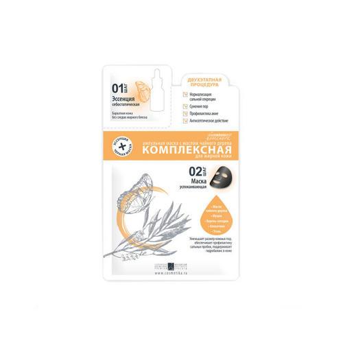 Premium Ампульная маска с маслом чайного дерева Комплексная для жирной кожи 1 шт (Premium, Home Work), Россия  - Купить