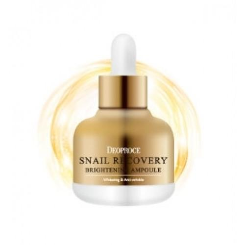 Deoproce deoproce snail recovery brightening ampoule сыворотка для лица на основе муцина улитки 30 мл