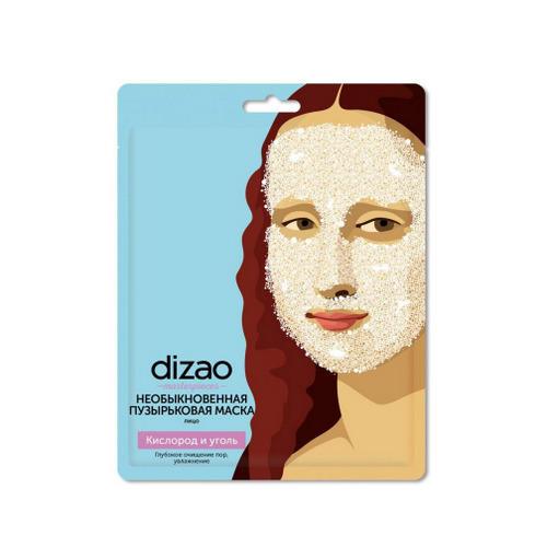 Необыкновенная пузырьковая маска 1 шт. (Dizao, Korea) маска д лица dizao необыкновенная кислород и уголь пузырьковая 30мл