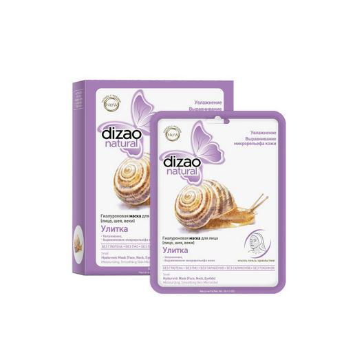 Dizao Гиалуроновая маска для лица