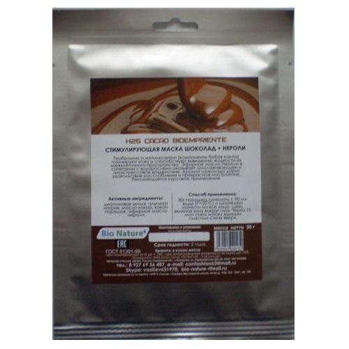 Стимулирующая альгинатная маска шоколад + нероли 30 г (Маска)
