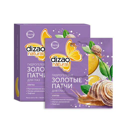Dizao Гидрогелевые золотые патчи для глаз