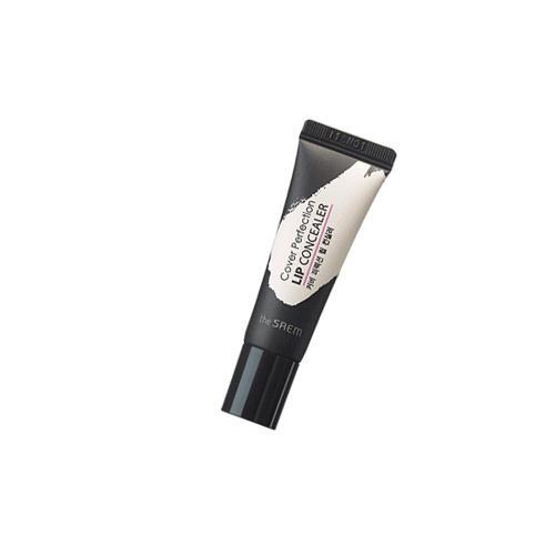 Консилер для губ, 9 гр (Lip)