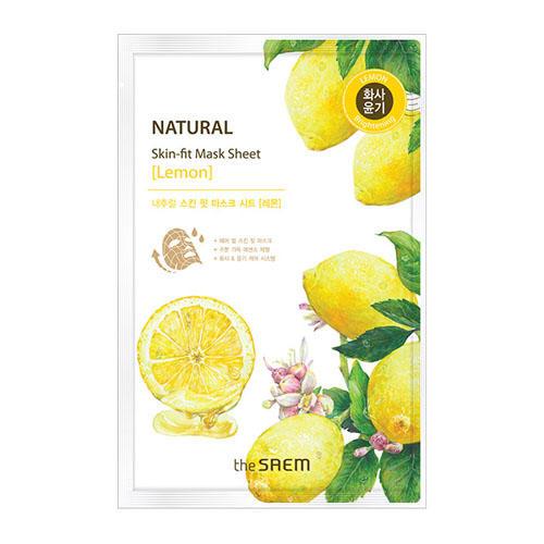 Тканевая маска с экстрактом лимона,  20 мл (Mask)