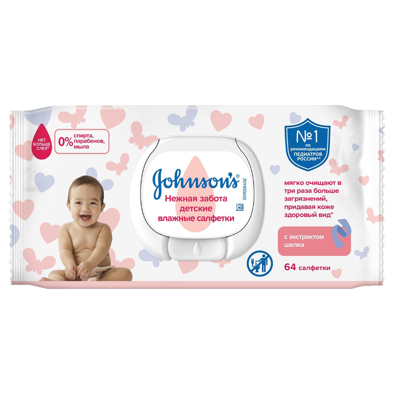 Купить Johnson's baby Детские влажные салфетки «Нежная забота» 64 шт (Johnson's baby, Для тела), США