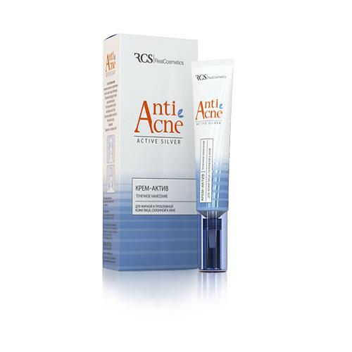 Крем-актив для жирной и проблемной кожи лица, склонной к акне  15 мл (Уход за жирной и проблемной кожей)