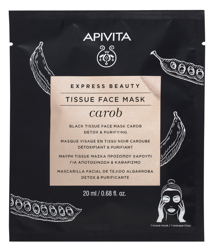 Купить Apivita Маска тканевая для лица с Кэробом, 20 мл (Apivita, Express Beauty), Греция