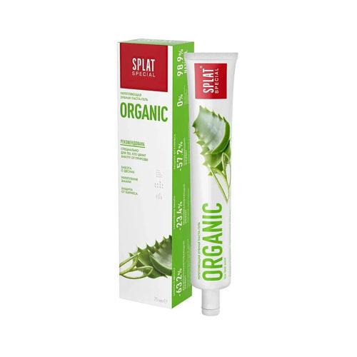 цена на Специальная укрепляющая зубная паста Органик 75 мл (Splat, Special)
