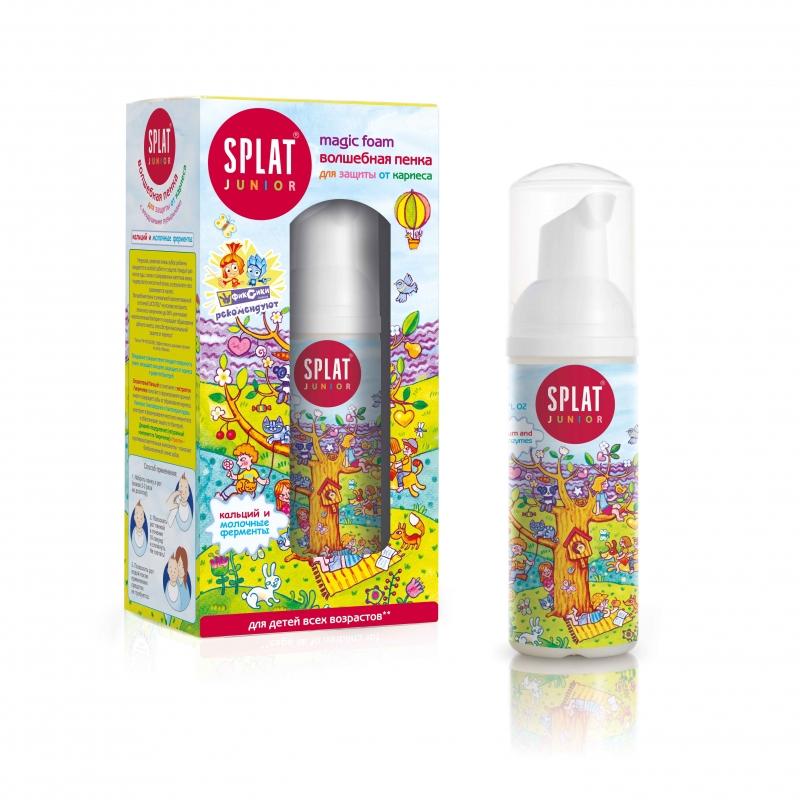 Splat Splat Лечебно-профилактическая пенка для полости рта с кальцием 50 мл (Splat, Junior)