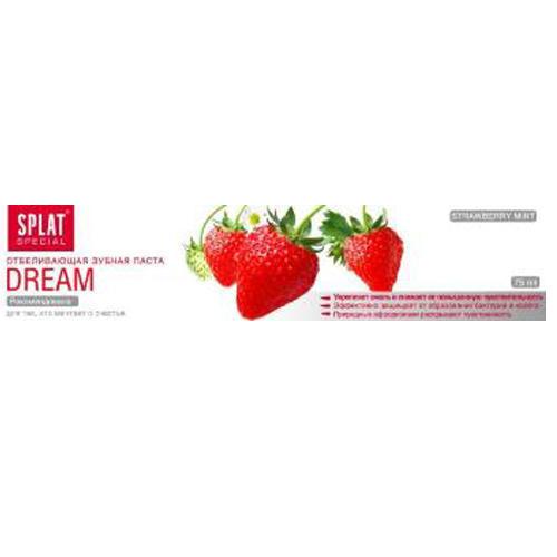 Splat Специальная отбеливающая зубная паста Мечта 75 мл (Special)