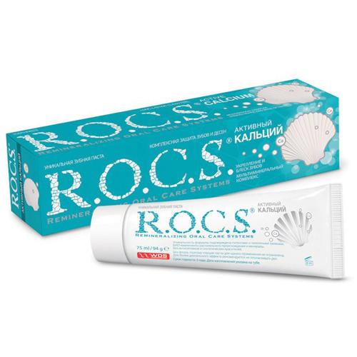 Зубная паста Активный Кальций 94 гр (Для Взрослых) (R.O.C.S)