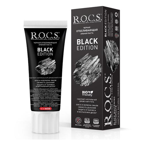 Купить R.O.C.S Зубная паста Black Edition Черная отбеливающая, 74 гр (R.O.C.S, Для Взрослых), Россия