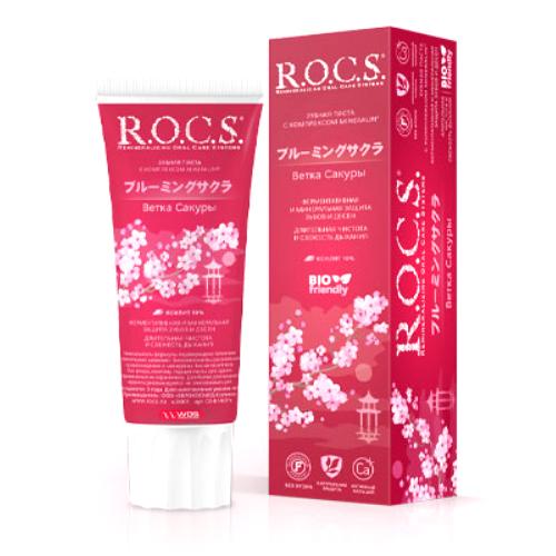 Купить R.O.C.S. Зубная паста R.O.C.S Ветка Сакуры , 74 гр (R.O.C.S., Для Взрослых), Россия