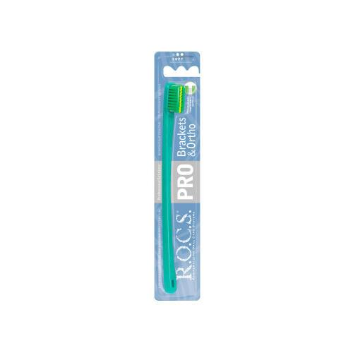 Зубная щетка мягкая Brackets , R.O.C.S.  PRO 1 шт. (R.O.C.S. PRO)