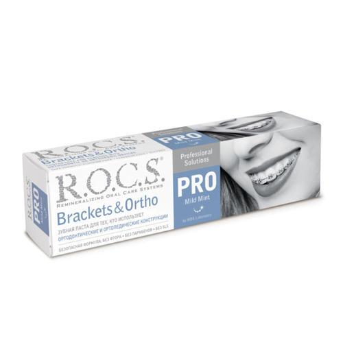 Купить R.O.C.S Зубная паста R.O.C.S. PRO Brackets & Ortho, 135 гр (R.O.C.S, R.O.C.S. PRO), Россия