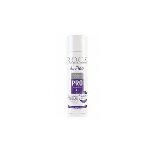 R.O.C.S R.O.C.S. PRO Жидкость для Ирригатора, 75 мл (R.O.C.S, R.O.C.S. PRO)