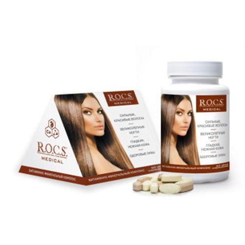 Жевательные таблетки со вкусом Шоколада РОКС Медикал, 60 табл (R.O.C.S. Medical)