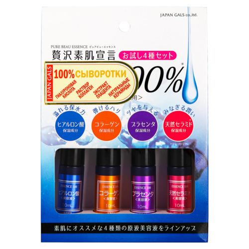 Купить Japan Gals Сыворотка Pure beau essence , пробный набор, 4 шт. по 10 мл (Japan Gals, Pure Beau), Япония