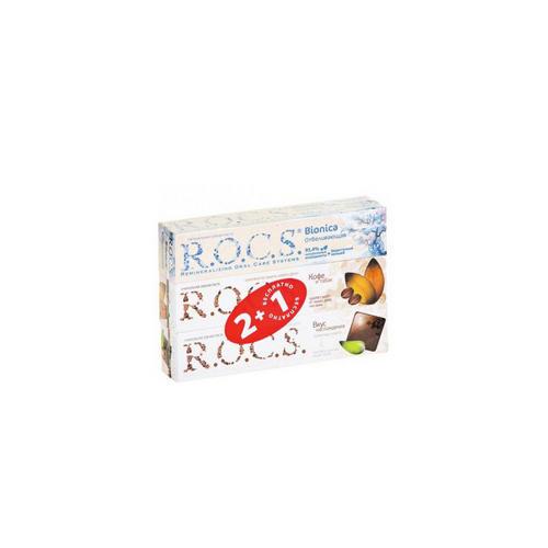 Набор Бионика отбеливающая Кофе и табак Грейпфрут и мята 21 (R.O.C.S, Для Взрослых) зубная паста r o c s magic whitening 74 г