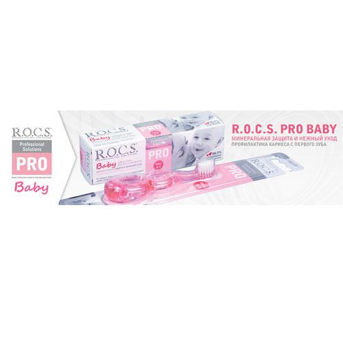 Фото Набор Зубная паста PRO Baby зубная щетка (R.O.C.S, R.O.C.S. PRO)
