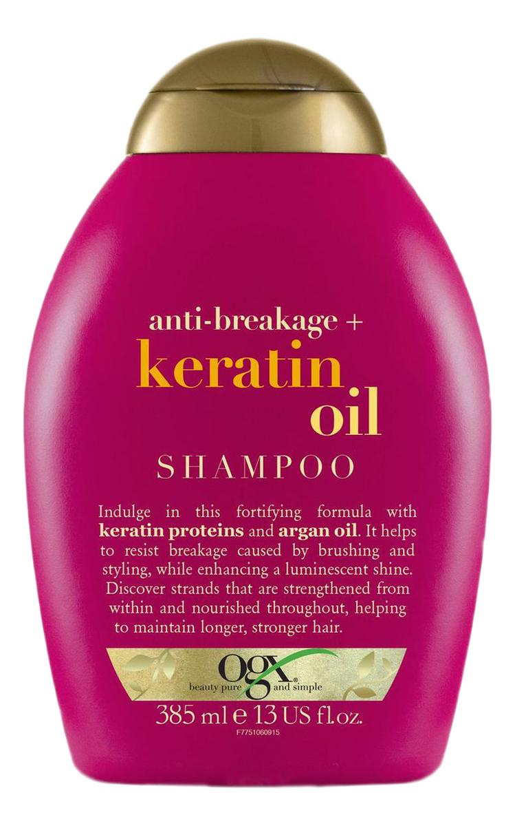 OGX Шампунь против ломкости волос с кератиновым маслом 385 мл (OGX, Для волос) кондиционер для окрашенных волос ogx с маслом орхидеи и виноградных косточек 385 мл