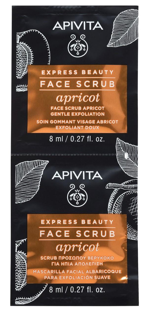 Apivita Скраб-эксфолиант для лица с Абрикосом, 2x8 мл (Apivita, Express Beauty)